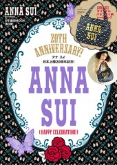 ANNA SUI 20TH ANNIVERSARY! HAPPY