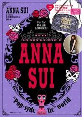 ANNA SUI 20TH ANNIVERSARY!ムック本