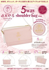 axes femme 5way shoulder bag BOOK表紙