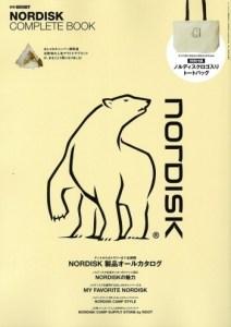 三栄書房ノルディスク付録つきムック本の表紙