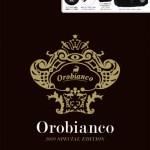 2018年12月発売オロビアンコ付録つきムック本の表紙