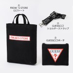 2019年1月発売FREAK'S STORE BAG & POUCH BOOK meets GUESS