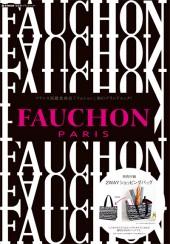 2012年発売付録つきムック本「FAUCHON PARIS」の表紙