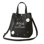 2020年8月発売ムック本JILL by JILLSTUART 2WAY FLOWER SHOULDER BAG BOOK付録