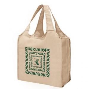 2021年1月発売コンビニ限定ムック本KINOKUNIYA BIG SHOPPING BAG BOOK BEIGE ver.の付録