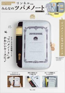 2021年9月発売セブン限定ムック本みんなのツバメノート クリアパッケージ版表紙