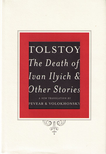 essay on the death of ivan llych The death of ivan ilyich (russian: смерть ивана ильича, smert' ivána ilyichá), first published in 1886, is a novella by leo tolstoy, considered one.