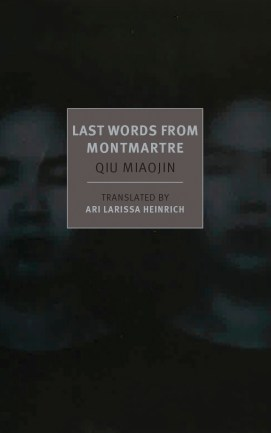 Last-Words-from-Montmartre