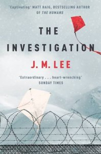 The Investigation UK