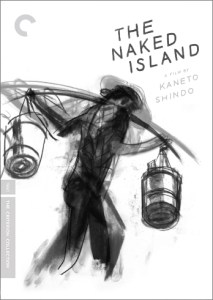 The Naked Island