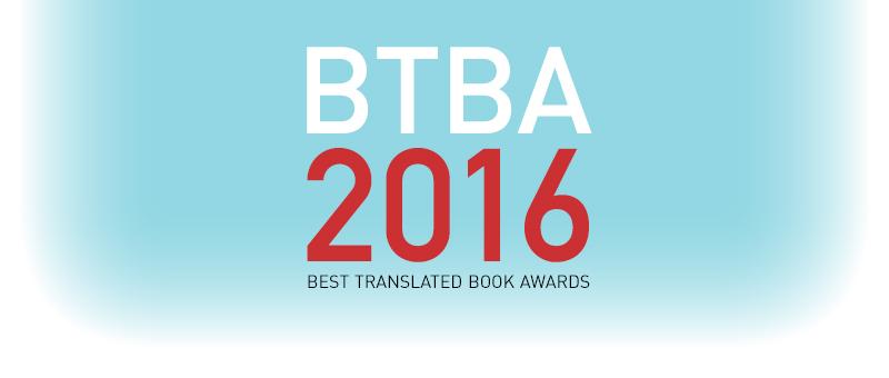 BTBA 2016 Banner