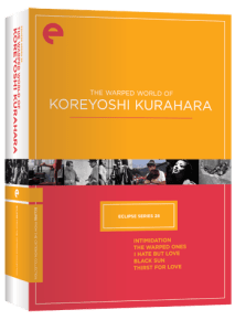 Kurahara_box_original