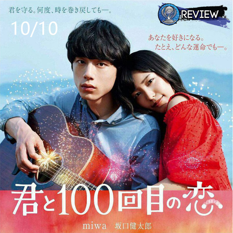 Review - 100th Love with you