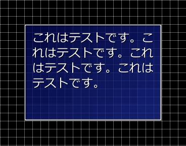 【ウディタ】簡単UI表示コモン
