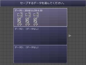 【ウディタ】セーブ・ロード画面