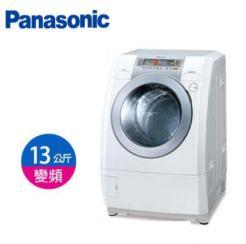 國際洗脫烘洗衣機