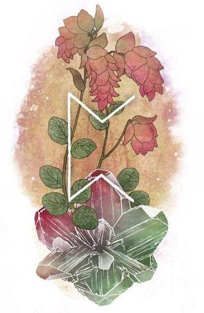 Руна Перт. Значение, активация, проживание, медитация