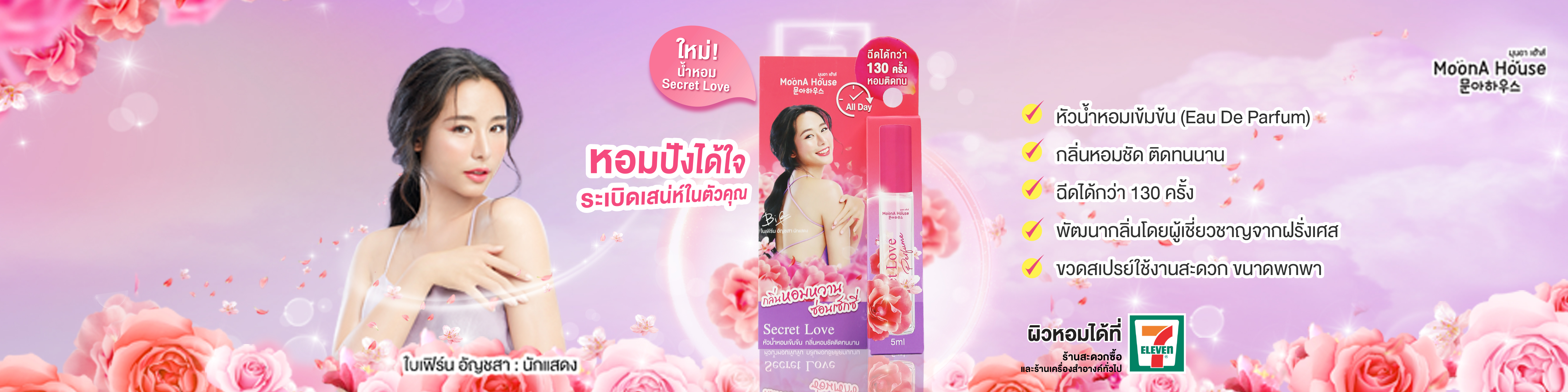 Banner Web MPS 5000X1250-03