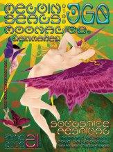 6/21/08 Moonalice poster by Alexandra Fischer