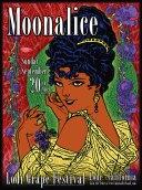9/20/09 Moonalice poster by Alexandra Fischer