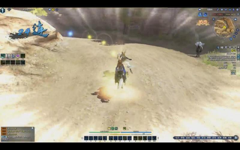 boule courses  de chevaux moonlightblade