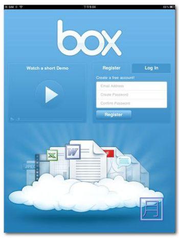 Box.net 50G空間