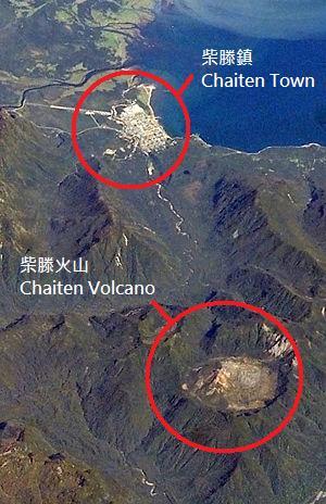 智利柴滕火山與柴滕鎮的地理位置
