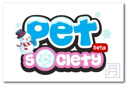 Pet Society Disco