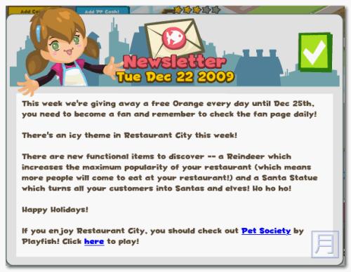 Restaurant City 12/22