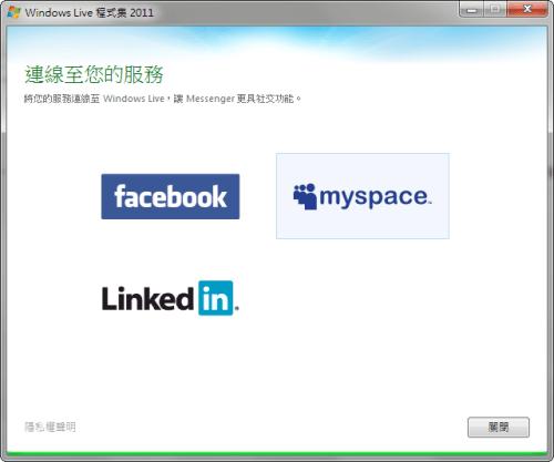 msn 9 0中文版