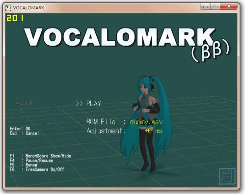 VOCALOMARK