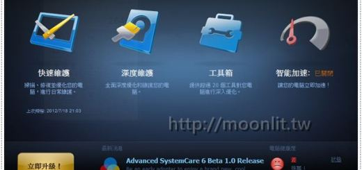 iobit advanced systemcare free 5