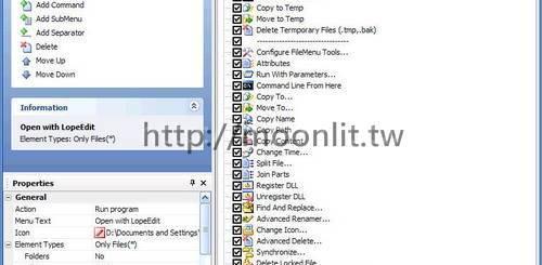 右鍵選單修改編輯工具 FileMenu Tools 免安裝