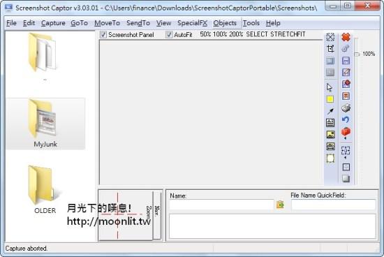 螢幕擷取軟體 screenshot captor 免安裝