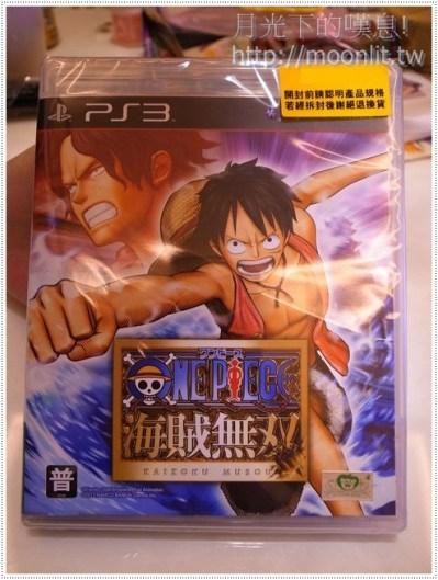 海賊無雙 PS3 預購入手 ... 就讓我成為海賊王吧