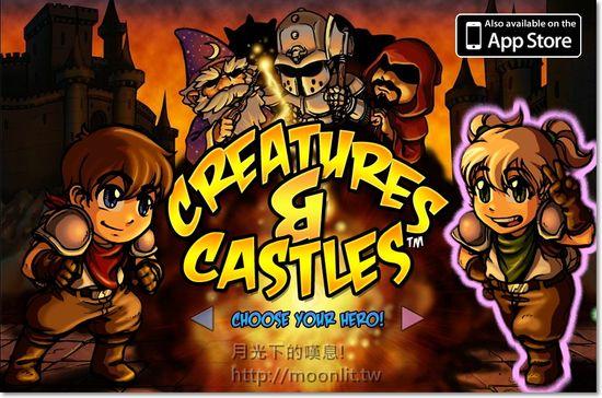 Creatures And Castles 怪獸與城堡 好玩的路線規劃遊戲