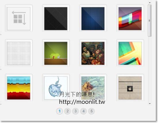 new ipad 桌布 2048x1536 超精美免費下載