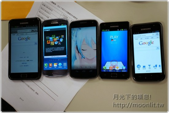 galaxy s3 mobile01 體驗會