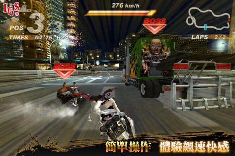 極速摩托 - 經典賽車街機遊戲 iPhone 也玩的到