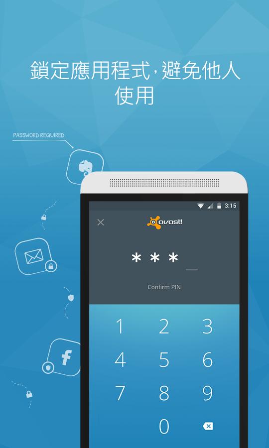 avast_mobile_006