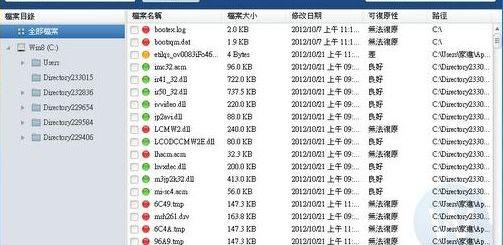 救回被刪除的檔案 Wise Data Recovery