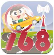 春節旅遊必備 國道高速公路即時路況 | i68國道資訊 Live for iPhone / Android