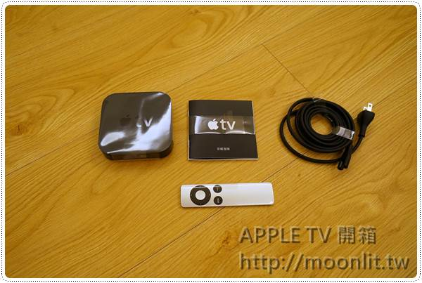 apple_tv_08