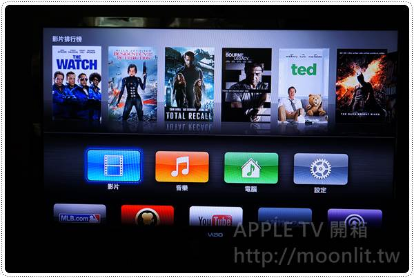 apple_tv_14