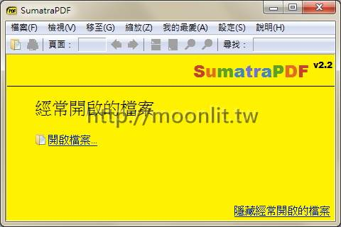 Sumatra PDF 超小超輕便的PDF閱讀器