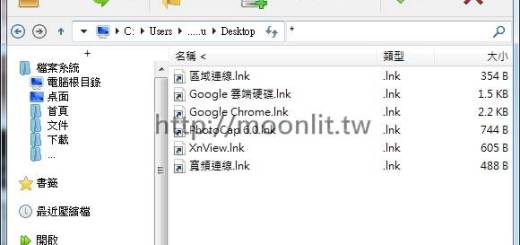 免費解壓縮程式下載 peazip 繁體中文版