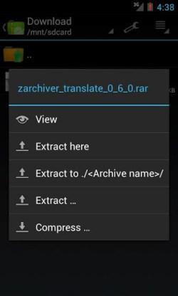 ZArchiver_2