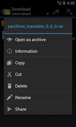 ZArchiver_3