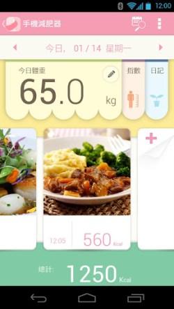 diet_5