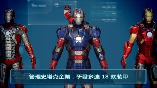 iron_man_3_5